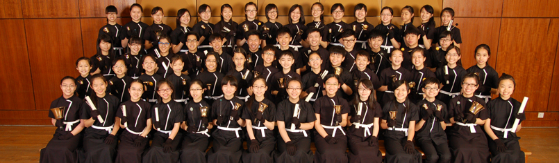 Hong Kong Youth Handbell Ensemble